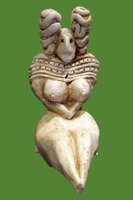 Indus 1