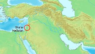 Karte Shaár HaGolan